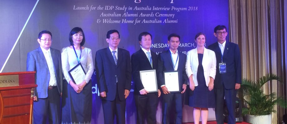 2018 Australian Alumnus Awardees Announced