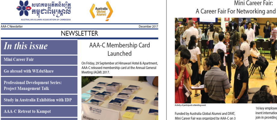 AAA-C Newsletter June June-December 2017