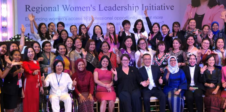 Regional Women's Leadership Initiative