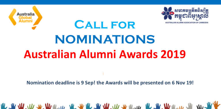 Call for Nominations: Australian Alumni Awards 2019