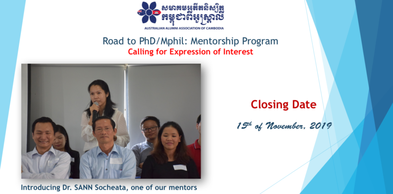 Road to PhD/Mphil: Mentorship Program