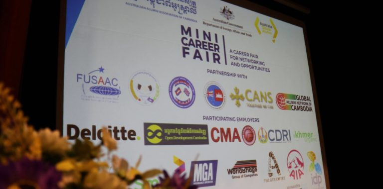Mini-Career Fair